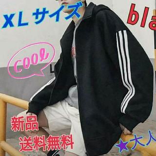 【sale】3ライン ジップ パーカー☆大人気☆ブラックXLサイズ 裏起毛 韓国(パーカー)