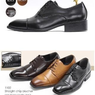 sale価格です!革靴 メンズになります。(ローファー/革靴)
