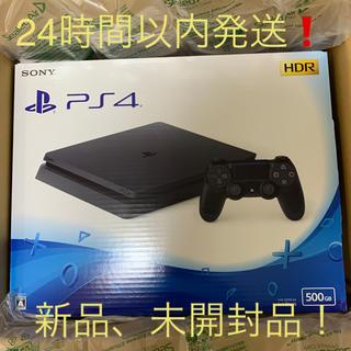 PlayStation4 - ソニー プレイステーション4 新品未開封品