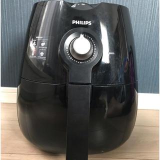 フィリップス(PHILIPS)のフィリプス ノンフライヤー(調理機器)