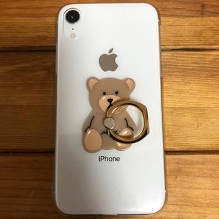 Me% iPhone XRケース (iPhoneケース)