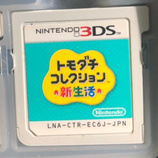 ニンテンドー3DS - トモダチコレクション新生活 3DS