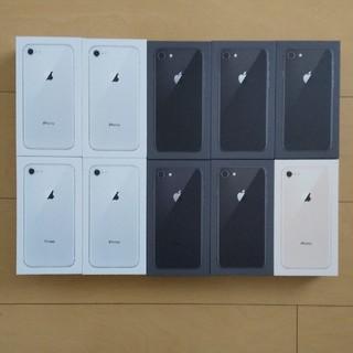 アイフォーン(iPhone)のiPhone8 64GB 本体 10台(スマートフォン本体)