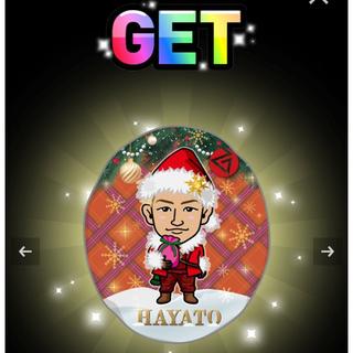 GENERATIONS - 佐野玲於 Christmas クリスマス ミニクッション レア