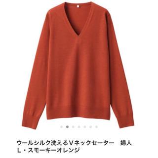 ムジルシリョウヒン(MUJI (無印良品))のウールシルク洗えるVネックセーター(ニット/セーター)