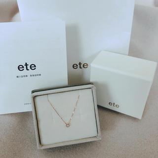ete - K18PG ダイヤモンド ネックレス