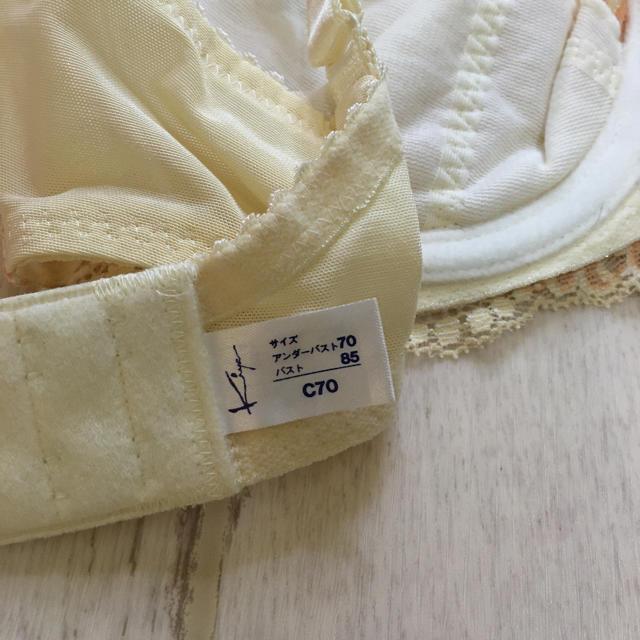 Kiya(キヤ)のKiya ◆木屋 キヤ ブラジャー  C70  イエロー系 レディースの下着/アンダーウェア(ブラ)の商品写真