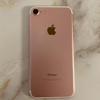 Apple - iPhone7 ソフトバンクからsimフリー