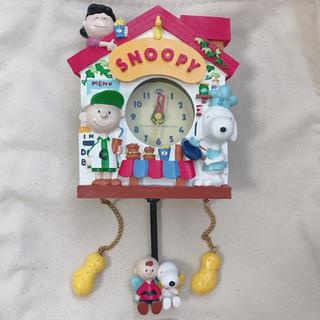 スヌーピー(SNOOPY)のスヌーピー 時計(掛時計/柱時計)