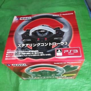プレイステーション3(PlayStation3)のPS3 ステアリングコントローラ3(その他)