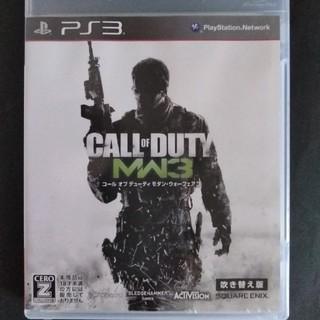 プレイステーション3(PlayStation3)のコール オブ デューティ モダン・ウォーフェア3(吹き替え版) PS3(家庭用ゲームソフト)