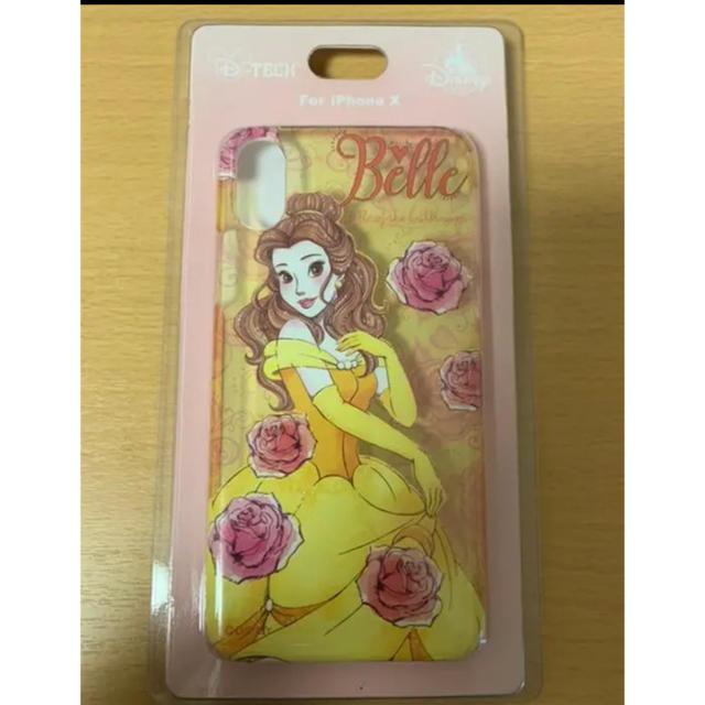 Disney(ディズニー)のiPhoneX/Xs 用iPhoneケース ディズニー 美女と野獣【ベル】 スマホ/家電/カメラのスマホアクセサリー(モバイルケース/カバー)の商品写真