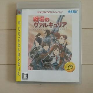 プレイステーション3(PlayStation3)の戦場のヴァルキュリア(PLAYSTATION 3 the Best) PS3(家庭用ゲームソフト)