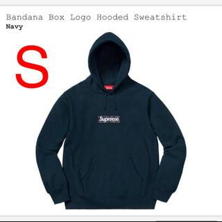 Supreme - S Bandana Box Logo Hooded Sweatshirt