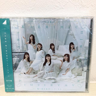ノギザカフォーティーシックス(乃木坂46)の乃木坂46 DVD(アイドル)