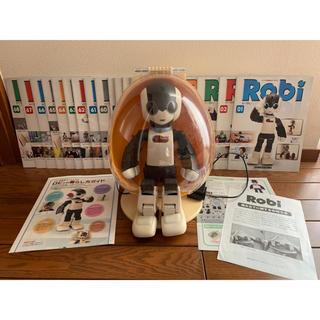 週刊 ロビ ROBI 本体 デアゴスティーニ