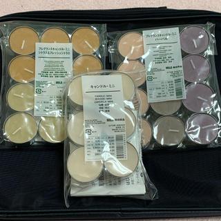 ムジルシリョウヒン(MUJI (無印良品))の無印良品 キャンドルセット36個セット(アロマ/キャンドル)