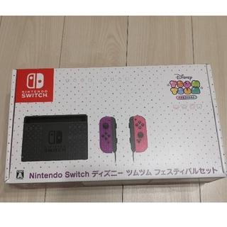 Nintendo Switch - switch ディズニー ツムツムセット 【新品】