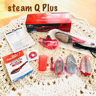 SteamQ Plus スチームQプラス