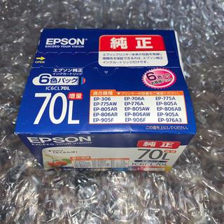 EPSON - EPSON IC6CL70L 純正Colorio 6色パック増量タイプ