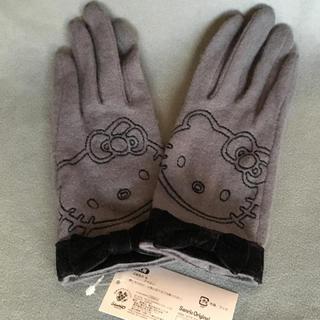 サンリオ(サンリオ)のサンリオ  ハローキティ おしゃれ手袋 グレー(手袋)