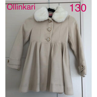 オリンカリ(OLLINKARI)のOllinkari オリンカリ ファー コート 130 アイボリー 白(コート)