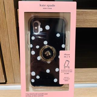ケイトスペードニューヨーク(kate spade new york)のKate Spade New York iPhoneケース❤︎新品(iPhoneケース)