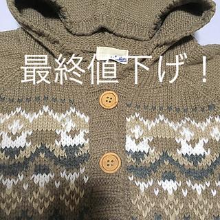 フード付きニット(ニット/セーター)