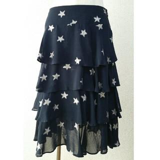ケイタマルヤマ(KEITA MARUYAMA TOKYO PARIS)のケイタマルヤマ☆星柄フリルスカート(ひざ丈スカート)
