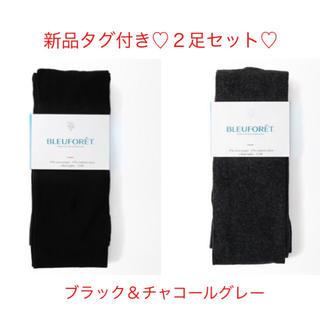 Drawer - 新品タグ付き♡2足セット♡BLEU FORET ブルーフォレ コットンタイツ