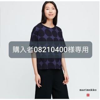 ユニクロ マリメッコ Tシャツ(Tシャツ(半袖/袖なし))