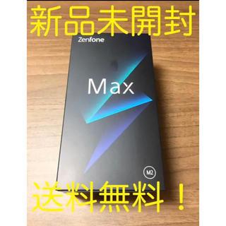 ASUS - ZenFone Max M2 本日値下げ‼️