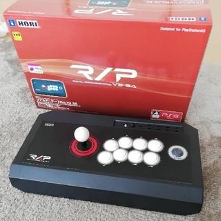 プレイステーション3(PlayStation3)のリアルアーケードPro V3 SA PlayStation3用 コントローラ(その他)