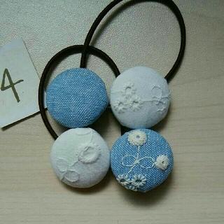4 くるみボタン ヘアゴム ハンドメイド 刺繍 レース