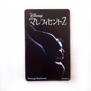 ディズニー(Disney)の使用済『 マレフィセント2 』ムビチケ 眠れる森の美女 ディズニー(洋画)