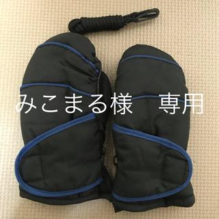 コムサイズム(COMME CA ISM)のコムサイズム   ミトン 手袋(手袋)