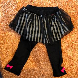バービー(Barbie)のキッズ スカート(スカート)