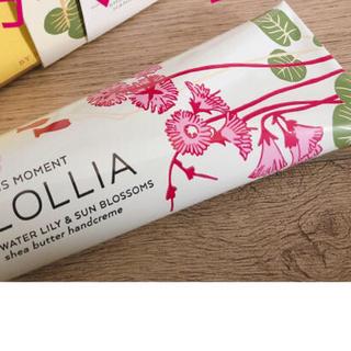 ロリア(LoLLIA)のLOLLIA ハンドクリーム(ハンドクリーム)