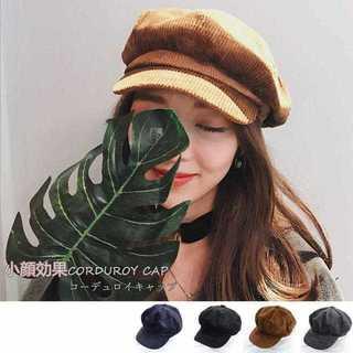 【新品】キャスケット帽 レディース コーデュロイキャップ つば付 帽子 小顔効果