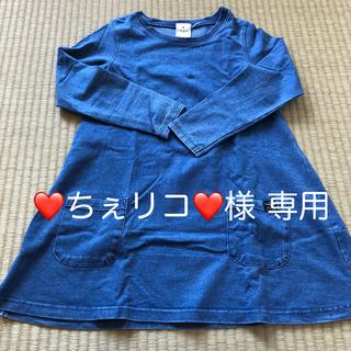 シマムラ(しまむら)の女児デニムワンピース120(ワンピース)