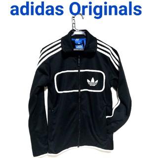 adidas - adidas Originals アディダスオリジナルス トラック ジャージ