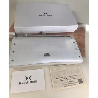 ハナエモリ(HANAE MORI)のハナエモリ ハンドバッグ  新品未使用品  HMP516  クリスマスプレゼント(財布)