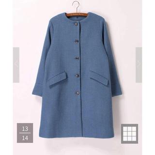 サマンサモスモス(SM2)のバスケット織りコート(ブルー)(ロングコート)