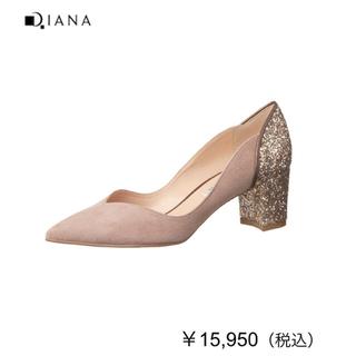DIANA - DIANA 今期ダイアナ チャンキーヒールパンプス ピンク 23 ラメ 2019