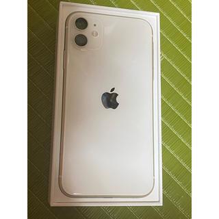 au - iPhone 11 128 White au