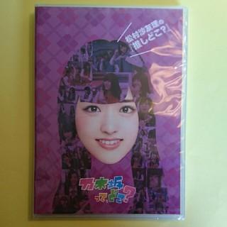乃木坂46 - 乃木46  DVD