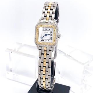 Cartier - 【OH済/仕上済】カルティエ パンテール SM ダイヤ レディース 腕時計