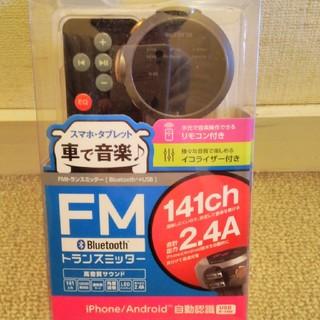 エレコム(ELECOM)のbluetooth FMトランスミッター リモコン付 LAT-FMBTB05RB(車内アクセサリ)