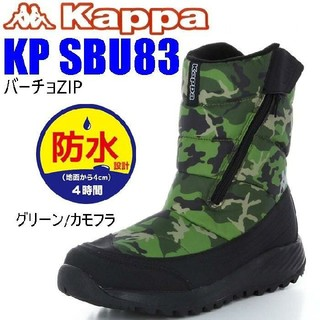 カッパ(Kappa)の新品送料無料♪26%OFF♪超人気⭐️めっちゃ暖か♪カッパスノーブーツ⭐️(ブーツ)