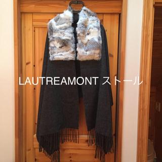 ロートレアモン(LAUTREAMONT)のLAUTREAMONT ストール(ストール/パシュミナ)
